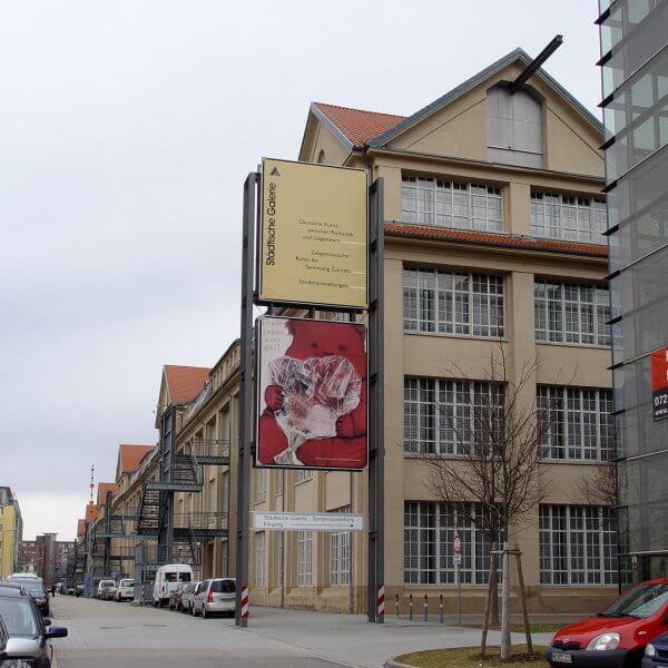 Галерея искусств в городе Карлсруэ