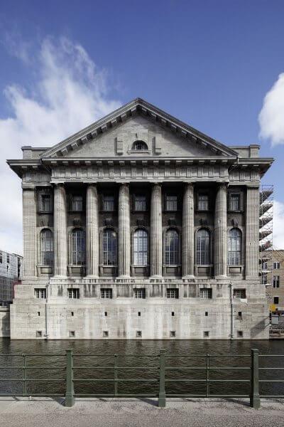 Пергамский музей, Германия