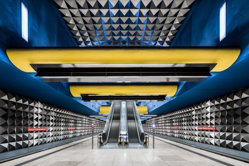 Современная станция метро