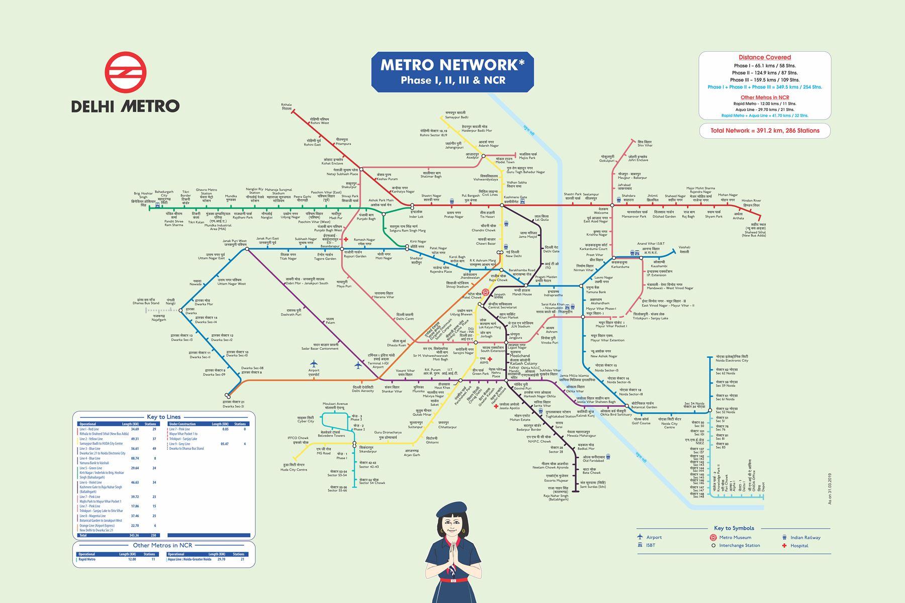 Схема метро Нью-Дели