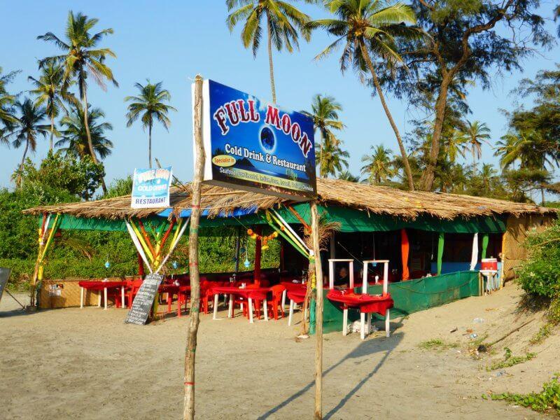 Кафе на пляже Арамболь