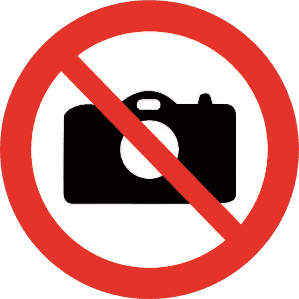 Запрещено фотографировать