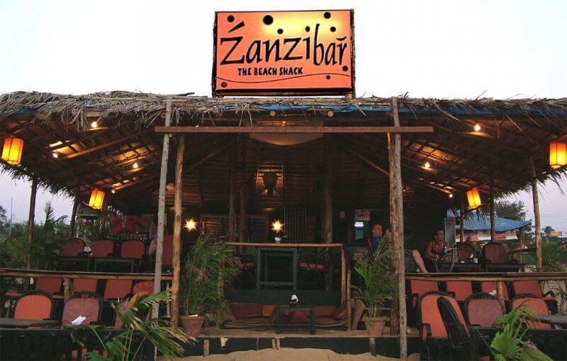 Кафе Занзибар
