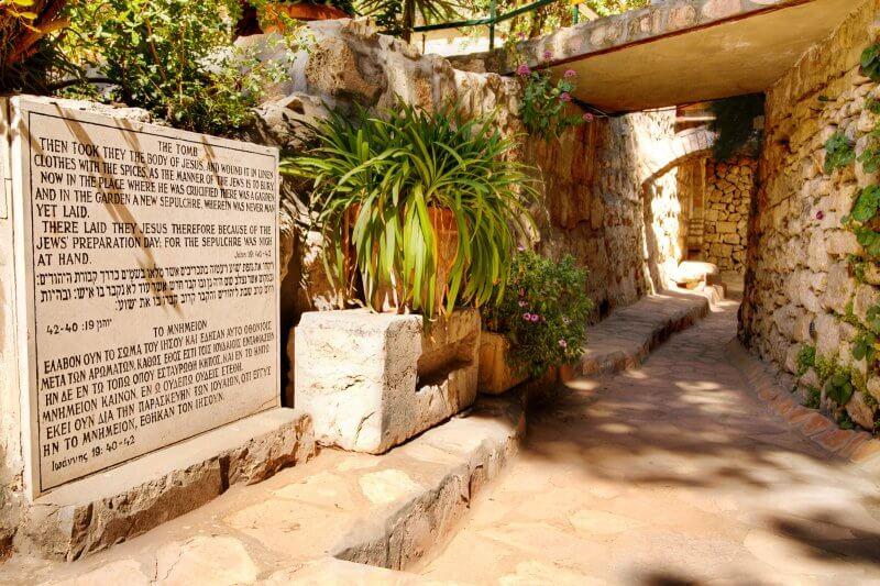 Садовая могила в Израиле