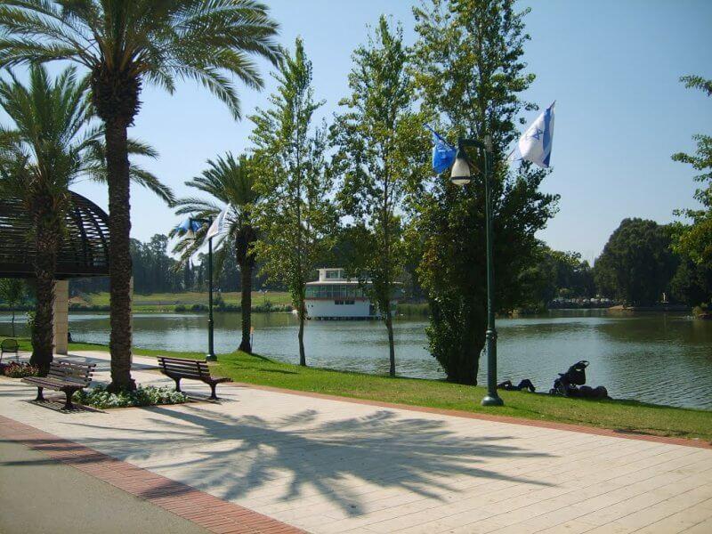 Парк в Рамат-Гане