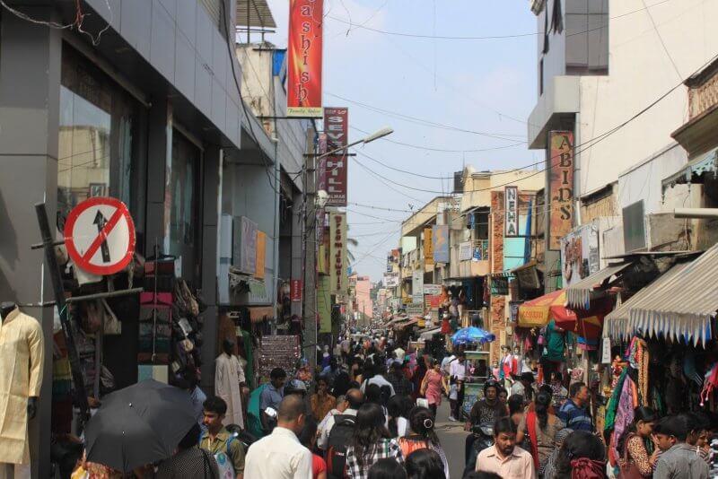Коммерческая улица