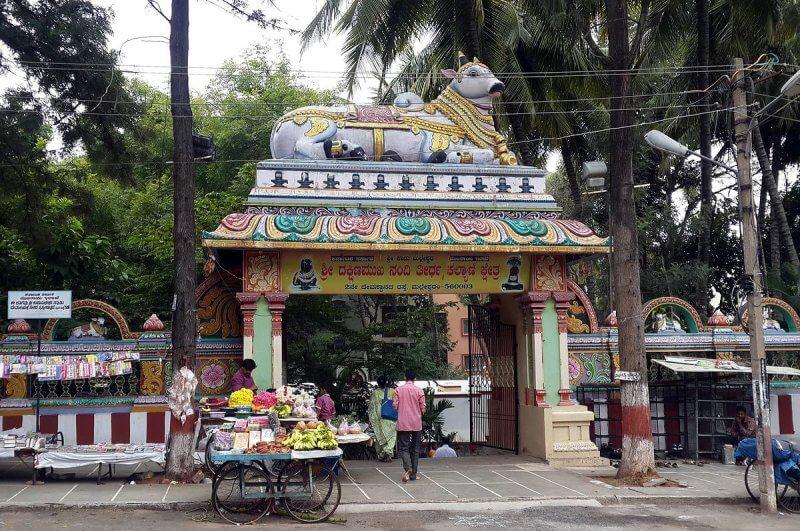 Malleswaram в Бангалоре