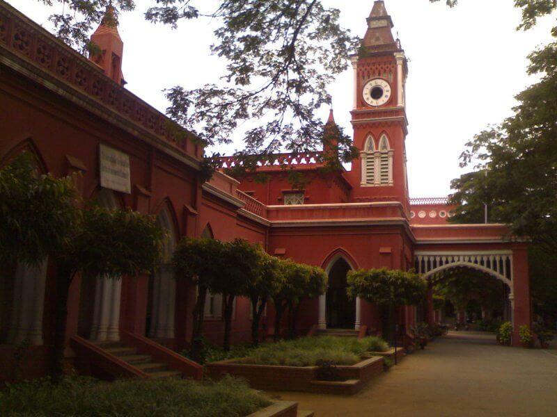 Университет Бангалора