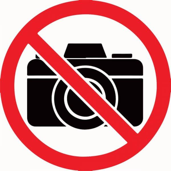 Нельзя делать фото