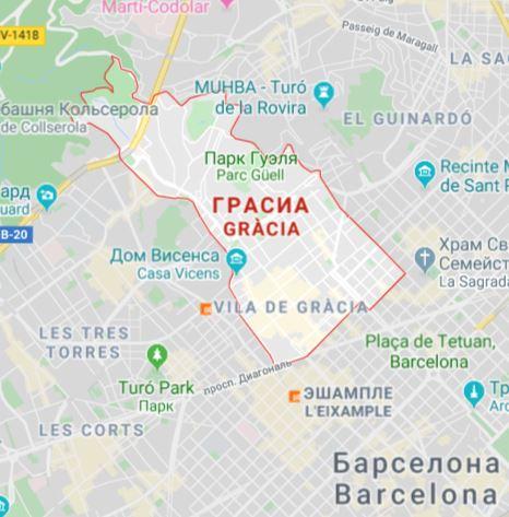 Карта района Грасия
