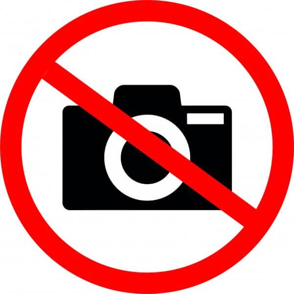 Запрещено делать фото