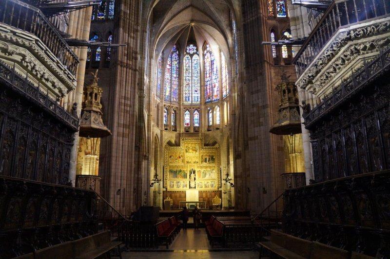 Кафедральный собор Леона Санта внутри