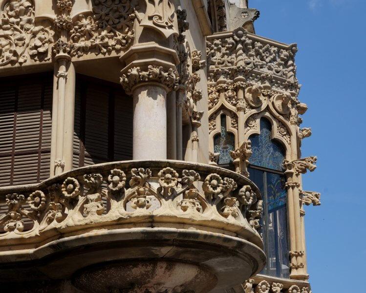 Балкон дома Навас