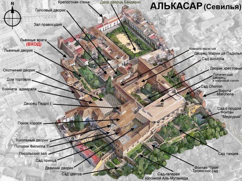 Схема севильского Алькасара