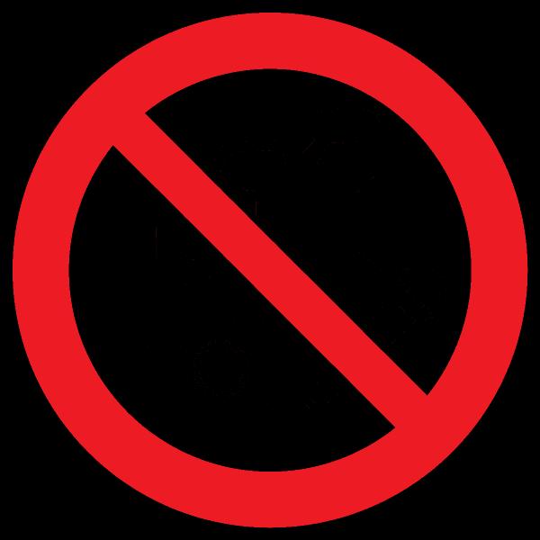 Съёмка запрещена