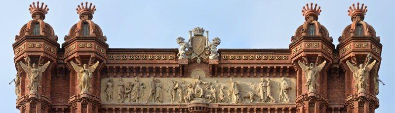 Элементы Триумфальной арки