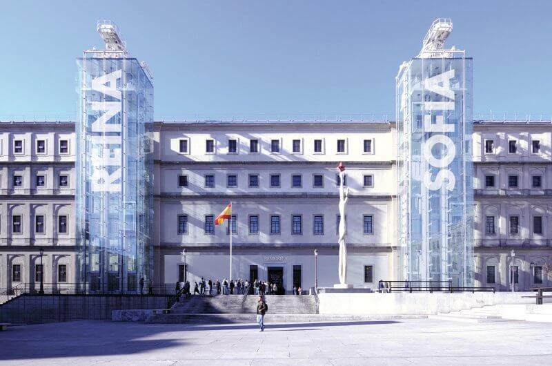 Музей искусств королевы Софии