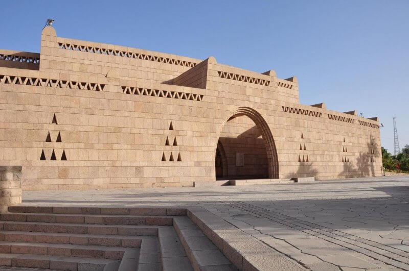 Нубийский музей Асуана