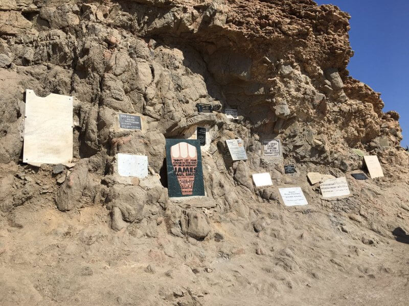 Кладбище дайверов в Дахабе